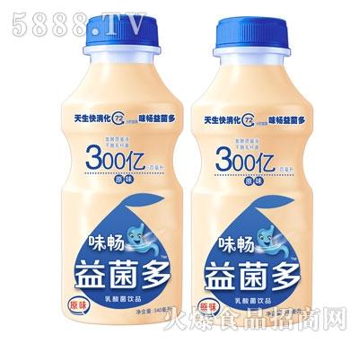 340ml味畅益菌多乳酸菌饮品并排