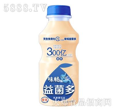 340ml?#20923;?#30410;菌多乳酸菌饮品(瓶)
