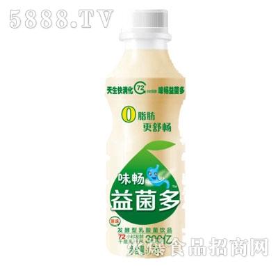 1.25L味畅益菌多发酵型乳酸菌饮品