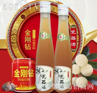 瓷器活白杨梅酒