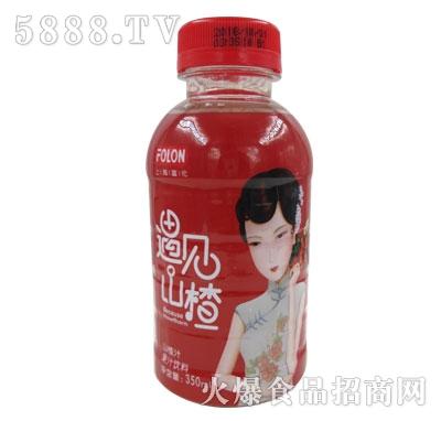 遇见山楂果汁饮料350ml