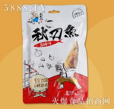 追鱼人秋刀鱼香辣味50克