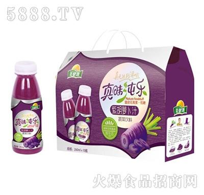 美健源紫胡萝卜汁蔬菜饮料260mlx10瓶