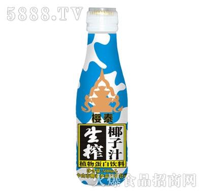樱泰生榨椰子汁500ml(瓶)