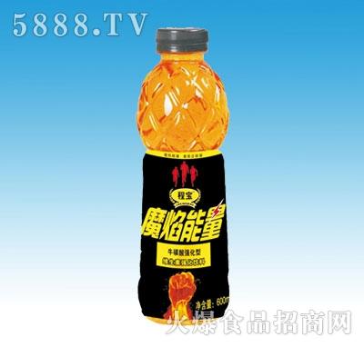 壹元乐享版程宝牛磺酸强化型维生素饮料600ML
