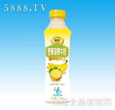 程宝香蕉菠萝牛奶500ml