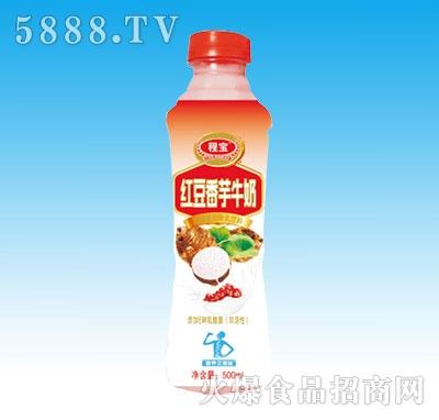 程宝红豆香芋牛奶500ml