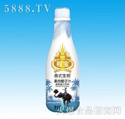 程宝泰式生榨果肉型椰子汁1.25L