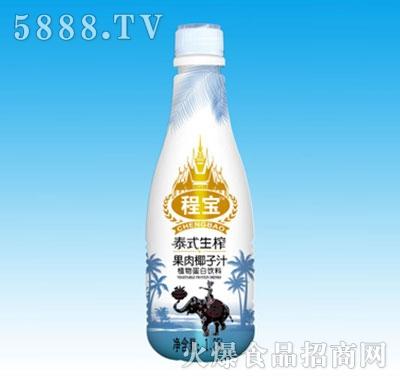 程宝泰式生榨果肉椰汁1.25L装