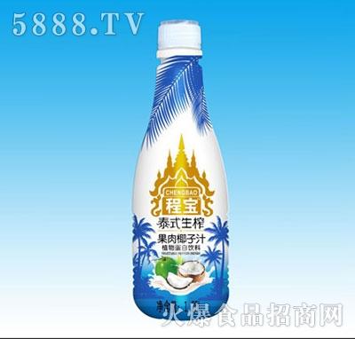 程宝泰式生榨果肉椰子汁1.25L