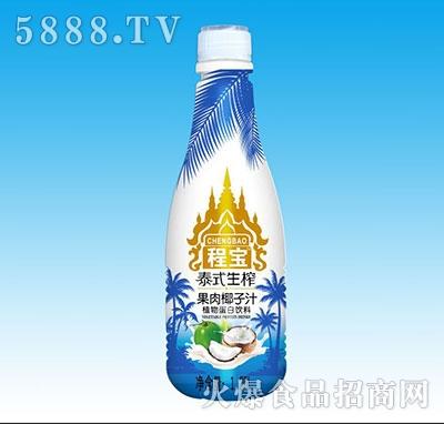 程宝泰式生榨果肉椰子汁1.25L装