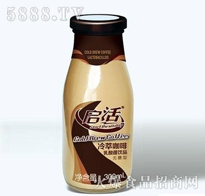启活冷萃咖啡乳酸菌300ml