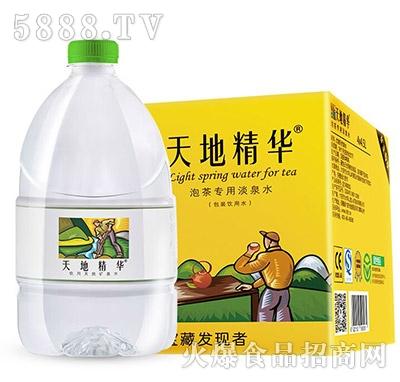 天地精华泡茶专用淡泉水