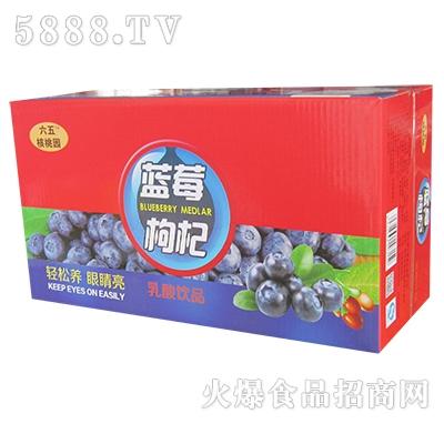 六五核桃园蓝莓枸杞乳酸饮品