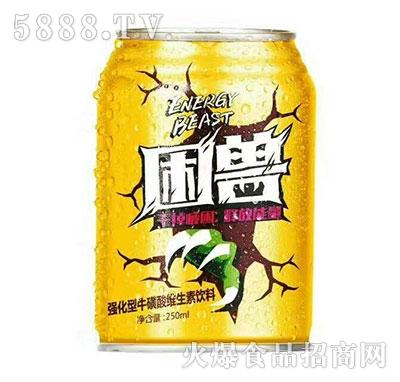 困兽强化型牛磺酸维生素饮料罐装饮料