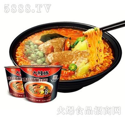 藤椒               【产品类别】:方便食品 - 方便面 - 泡面/方便面