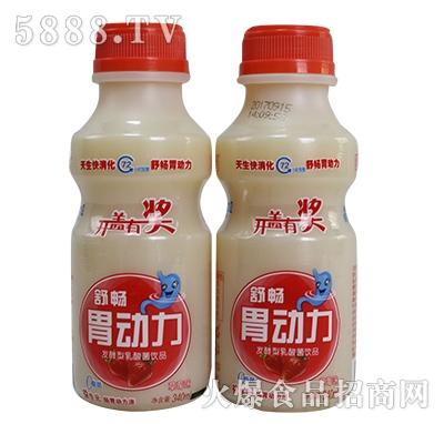 舒畅胃动力乳酸菌草莓味340ml