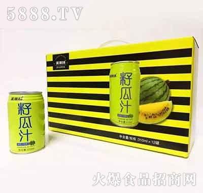 美果林籽瓜汁