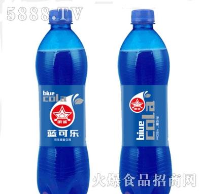 明诚蓝可乐