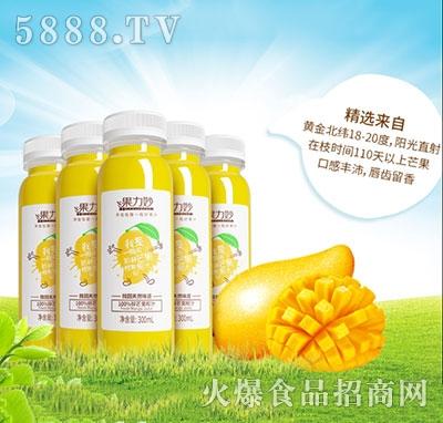果力妙鲜芒果汁