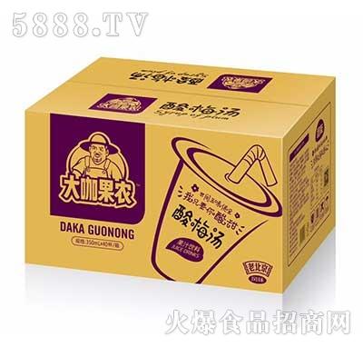 大咖果农酸梅汤饮料350mlx40杯