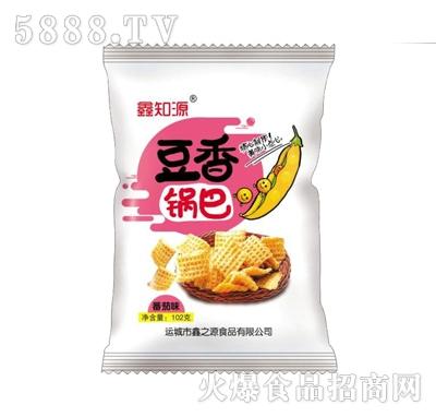 鑫知源豆香锅巴番茄味(白)