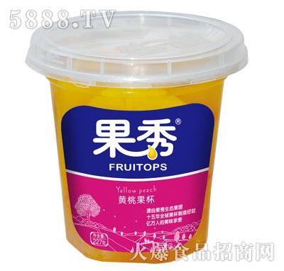【果秀】黄桃果杯 227g