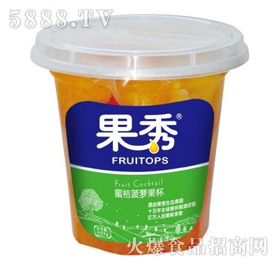 【果秀】蜜橘菠萝果杯 227g