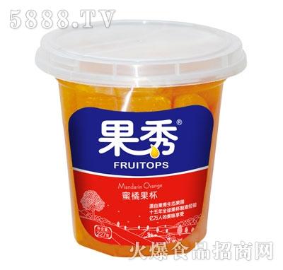 【果秀】蜜橘果杯 227g