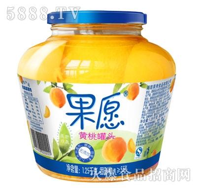 【果愿】黄桃罐头 1.25kg