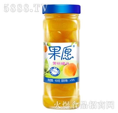 【果愿】黄桃罐头 420g