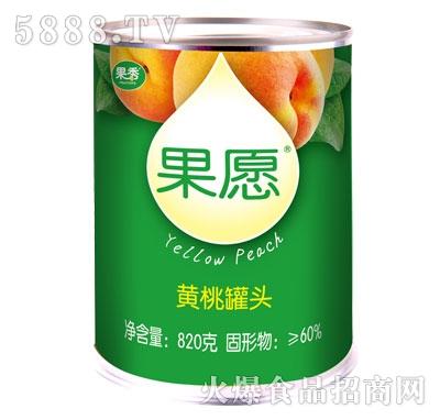 【果愿】黄桃罐头 820g