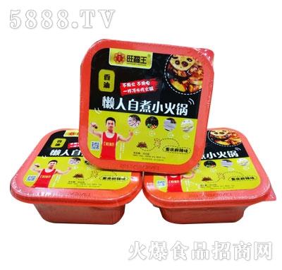旺福王懒人自煮小火锅(盒装)产品图