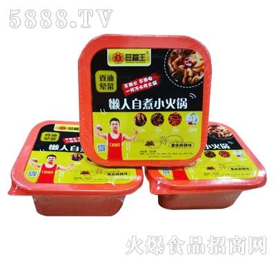 旺福王懒人自煮小火锅香油荤菜产品图