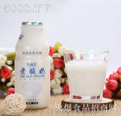 乐益天老酸奶经典原味220g