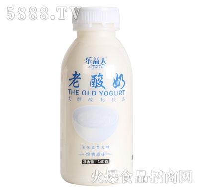 乐益天老酸奶经典原味340克