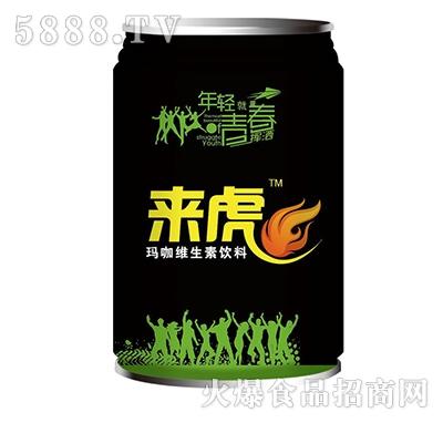 来虎玛咖维生素饮料罐
