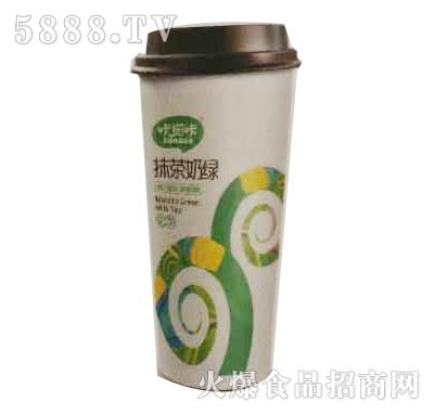 咔诺咔抹茶奶绿
