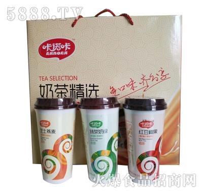 咔诺咔精选奶茶