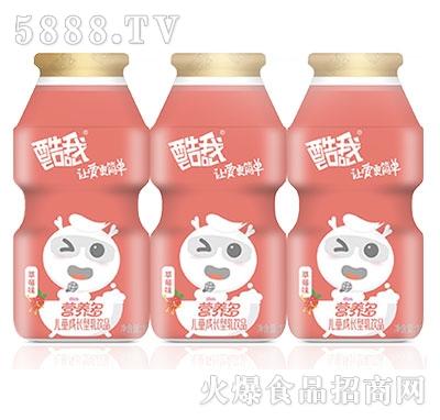 酷我营养多乳饮品 小方瓶 草莓味100g