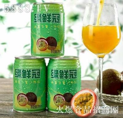 绿鲜冠西番莲果汁饮料280ml罐装
