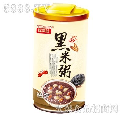 福美娃黑米粥320g