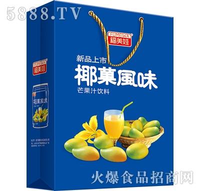 福美娃芒果汁礼盒