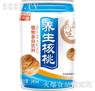 福美娃养生核桃蛋白饮料240ml