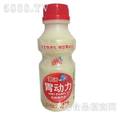 胃动力草莓味乳酸菌340ml