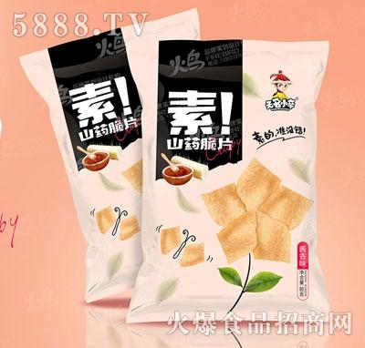 无名小卒素山药脆片酱香味90g(袋)