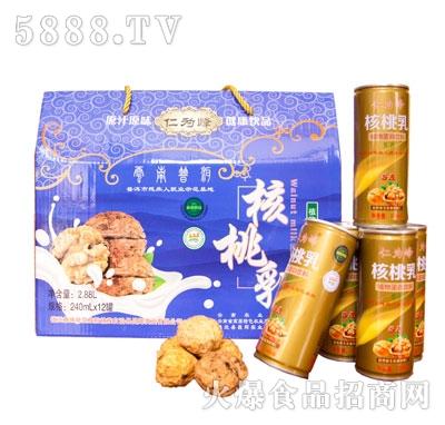 仁为峰核桃乳240mlX12罐(蓝色礼盒)