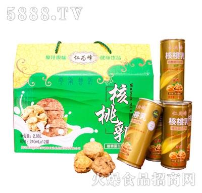 仁为峰核桃乳240mlX12罐(绿色礼盒)