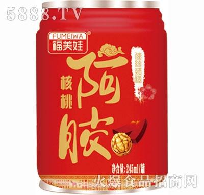 福美娃阿胶核桃饮品245ml