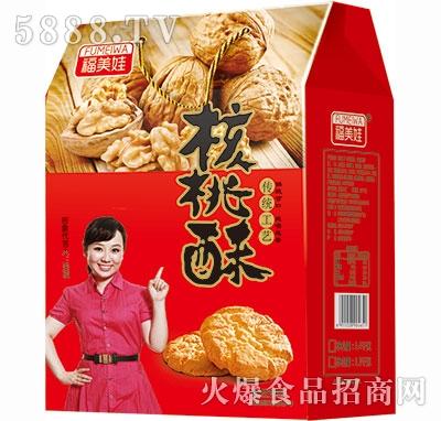福美娃核桃酥酥性饼干